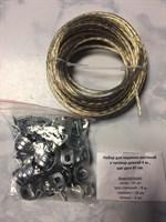 Набор подвязок для теплицы длиной 4 метра